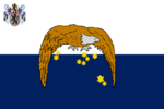 South Matamah Flag