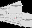 Административное деление Песчаной Глинки