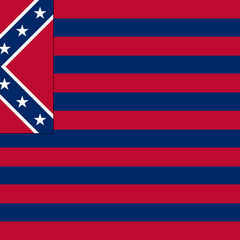 A recently found old proposed National flag.