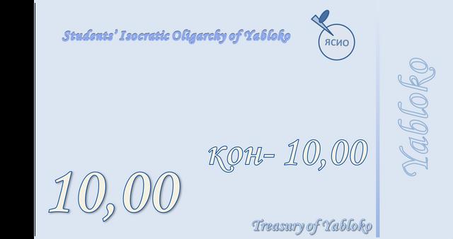 File:Kon10.png