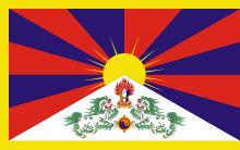 File:Tibet Flag.png