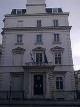 Alanlandic Embassy in Teroden