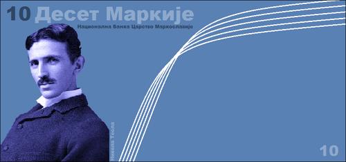 10 Markije