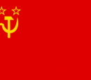 Flag of the Provisional Territories of the F.A.R.T.