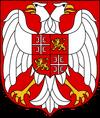 FR yugoslavia coat of arms