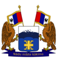 569px-Coat of arms of Dalton.png