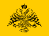 List of Micronations by National anthem