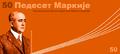 Thumbnail for version as of 18:43, September 9, 2014