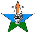 Список премьер-министров Вильналанда