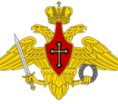 National Armed Forces (Akharnes)