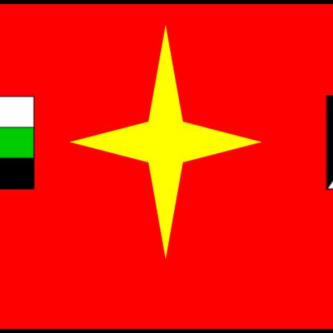 Logo of the Albek Communist Party