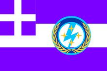 Astovia-air