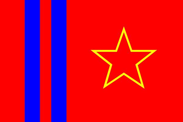 File:Luna Flag.png