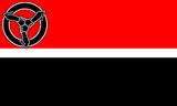 AlenianShockTrooperFlag