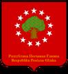 Правительственный герб Песчаной Глинки