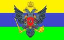 Новый флаг1.1