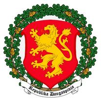 Герб Даугавпивии