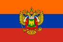 Флаг ЗНР