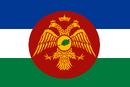 Флаг КПГ