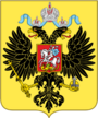 Ггосударственный герб ОРИ