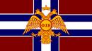 Новый флаг ФХИ