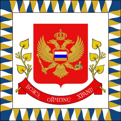 Oficjalny proporzec Prezydenta Federacji Brodryjskiej