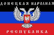 Донецкая Республика флаг