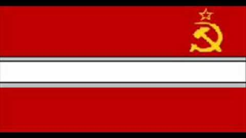 Anthem of Gregorian & Galician United (GGU)