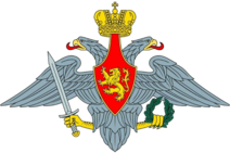 Герб Белогории