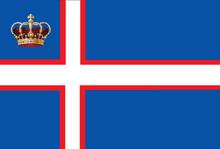 Флаг Эрландии и провинции Блюайленда