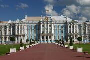 Rezydencja Siergiejewiczów