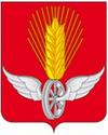 Железнодорожн-2
