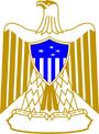 Coat of anorica