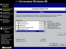 Win98 setup1