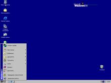 Windows 98 SE 4.10.2222
