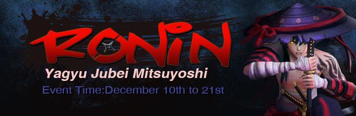 Ronin - Yagyu Jubei Mitsuyoshi home 20151203 en