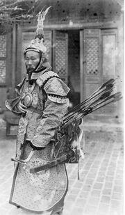 Xin General-2
