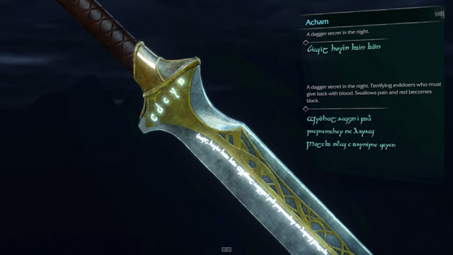 File:Acharn Reforged.png