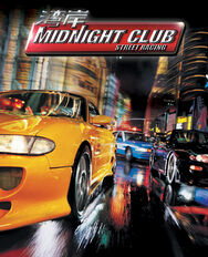 Midnight Club - Street Racing Coverart
