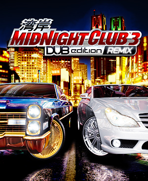 Midnight club 3 dub edition sony playstation 2 game.