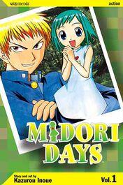 Midori Days vol 1