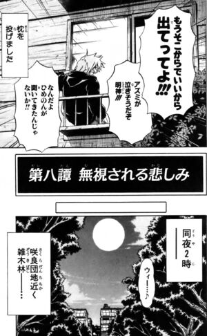 Chapter 08