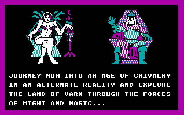 might and magic secret of the inner sanctum