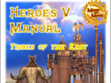 Heroes of Might and Magic V fan manual