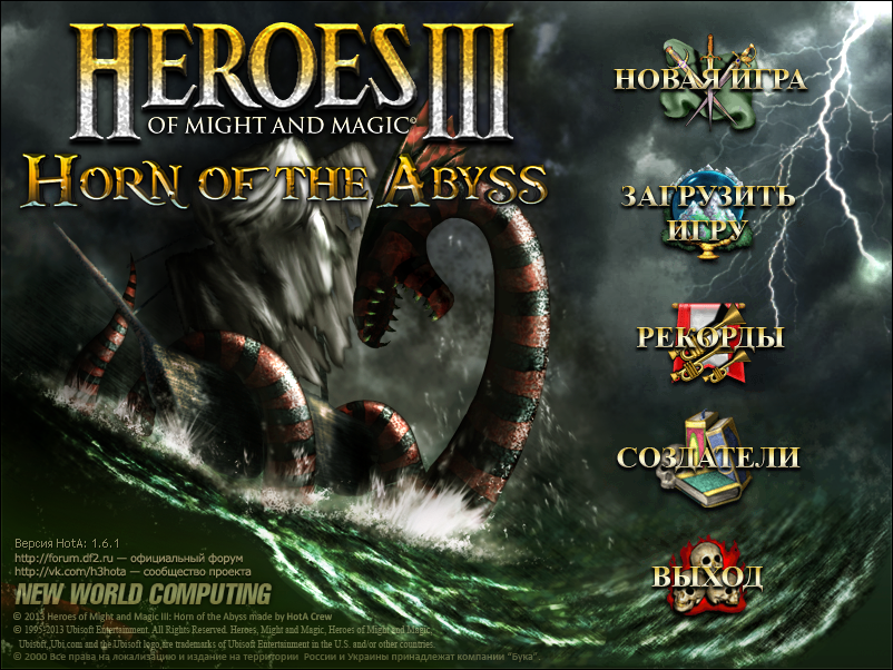 Heroes Of Might And Magic Iii Horn Of The Abyss Might And Magic