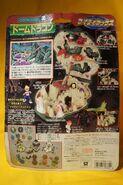 DoomDragon-back-jap