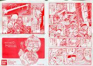 TempleofVenom-jap-story2