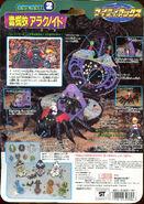Arachnoid-jap-back