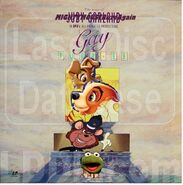 Gay purr-ee (MightymouseRuzelagain1 style chief McBrusque as Meowrice)