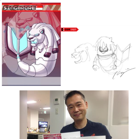 Merlion (before & after by Inafune)